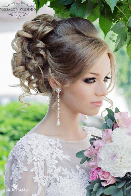 Pakistani Bridal Wedding Hairstyles Trends 2017 2018 | WomenStyle.PK