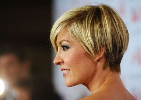 Short haircuts for women in 2016